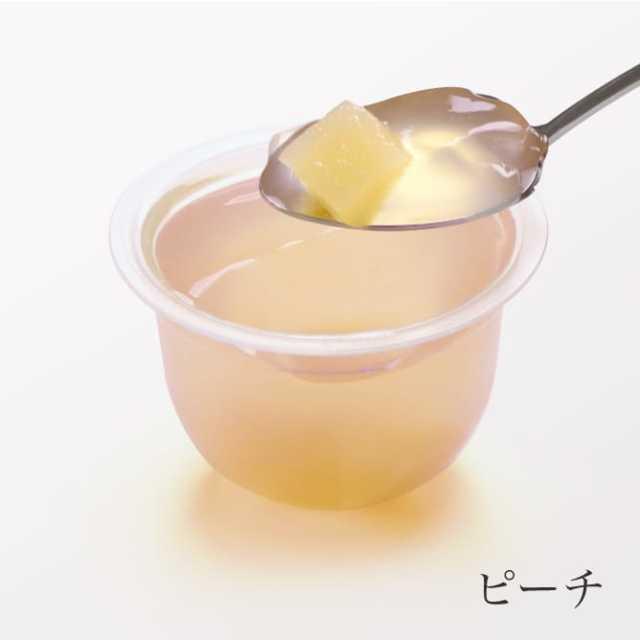ゼリー/涼菓 ジュレアソルティ ピーチ