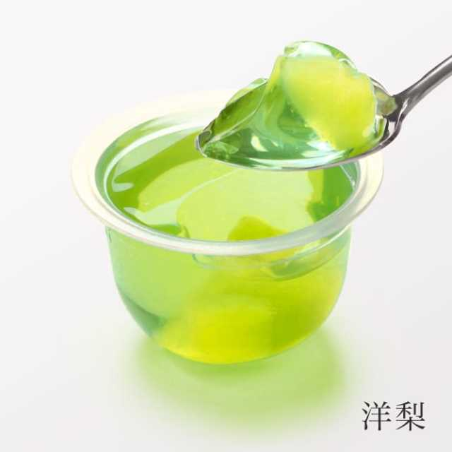 ゼリー/涼菓 ジュレアソルティ 洋梨
