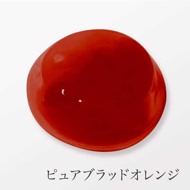 ゼリー/涼菓 ジュレアソルティ ピュアブラッドオレンジ