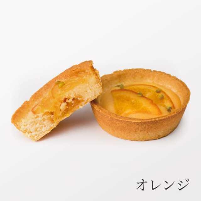 タルトレット オレンジ