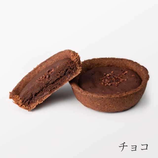 タルトレット チョコ