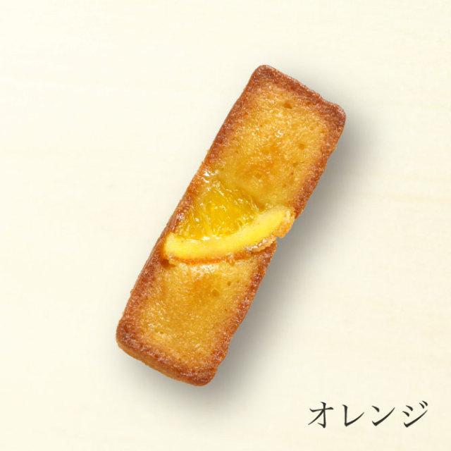 名古屋etランス オレンジ