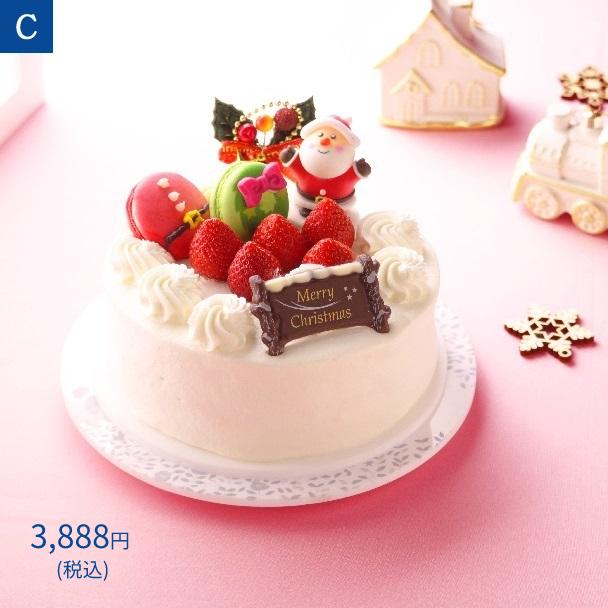 名古屋ふらんすのクリスマスケーキ C.クリスマスショートケーキ5号