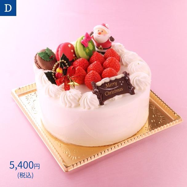 名古屋ふらんすのクリスマスケーキ D.クリスマスショートケーキ6号