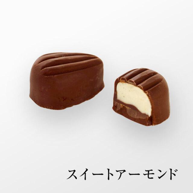 ボンボンショコラ スイートアーモンド