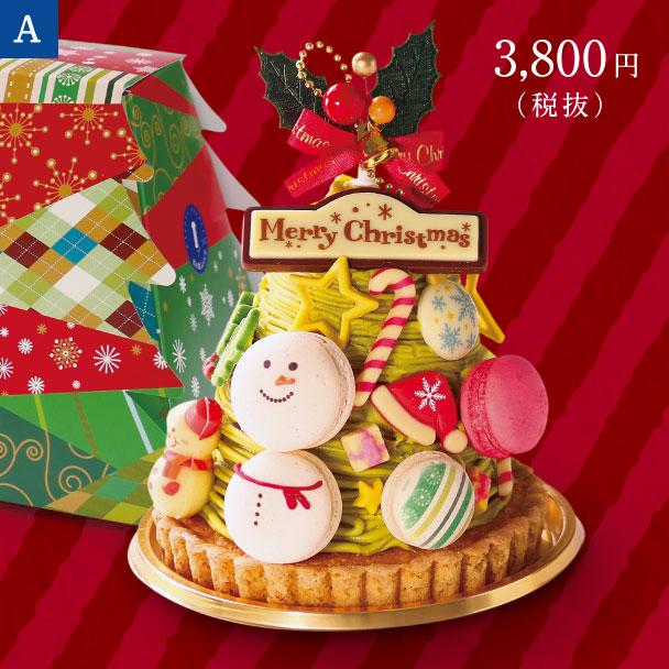 名古屋ふらんすのクリスマスケーキ A. 世界にひとつのマカロンツリー