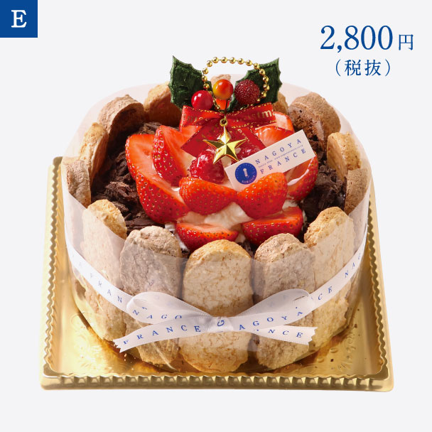 名古屋ふらんすのクリスマスケーキ E. クリスマスアマンドゥースケーキ