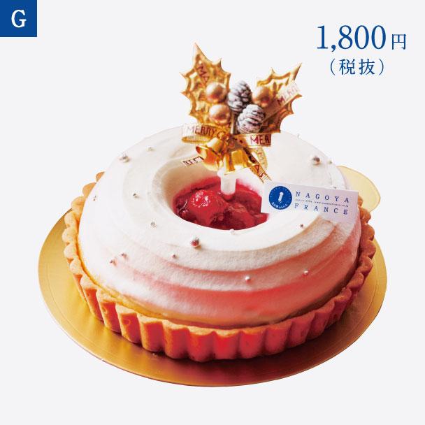 名古屋ふらんすのクリスマスケーキ G. クリスマスチーズケーキ