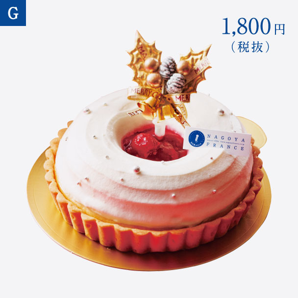 G. クリスマスチーズケーキ