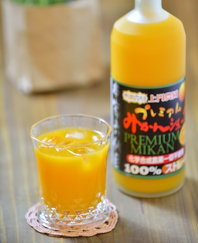 niccori商品番号18[ 上門農園 ]みかんジュース/RSP004
