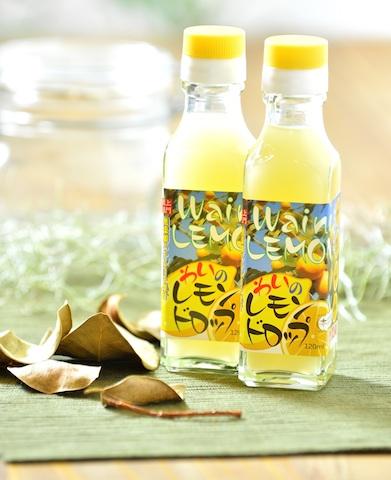 niccori商品番号21[ 上門農園 ]わいのレモンドロップ/RSP004