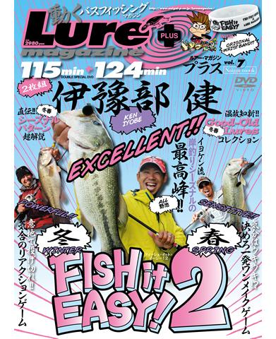 Naigai Mook ルアマガプラスvol.7 伊豫部健「FISH it EASY!2」