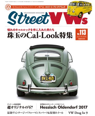 STREET VWs Vol.113