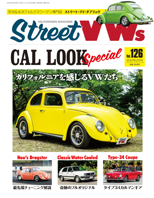 STREET VWs Vol.126(12/24発売)