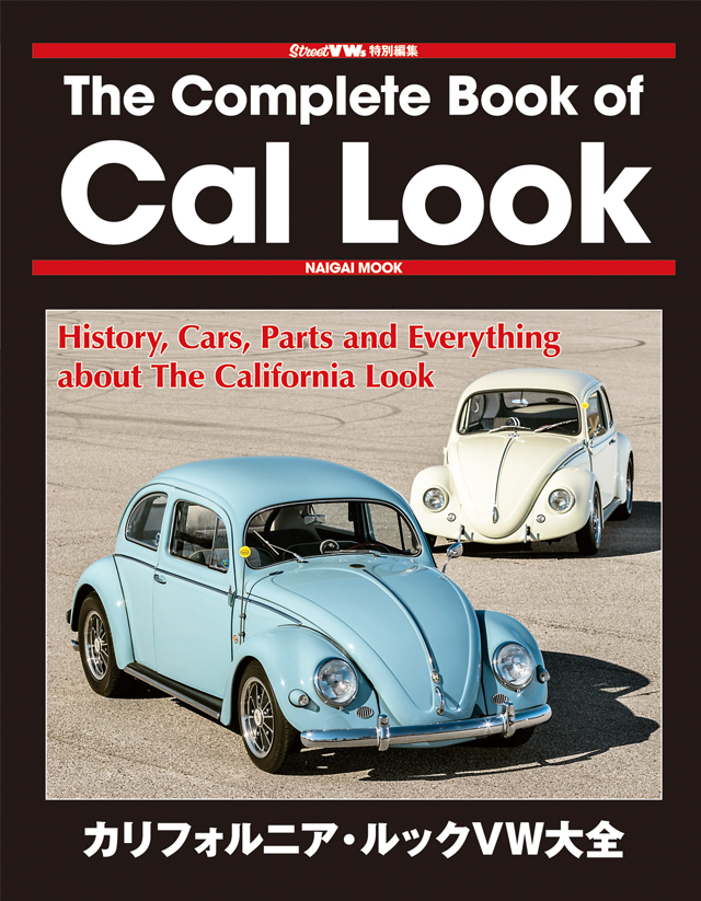 Street VWs特別編集 The Complete Book of California Look(1/31発売)