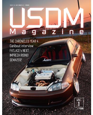 USDM magazine Vol.1
