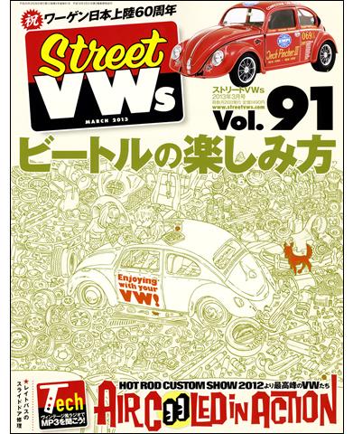 STREET VWs Vol.91