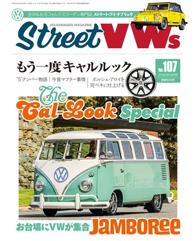 STREET VWs Vol.107
