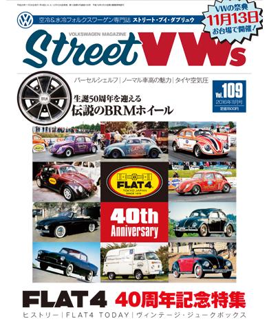STREET VWs Vol.109