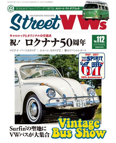 STREET VWs Vol.112