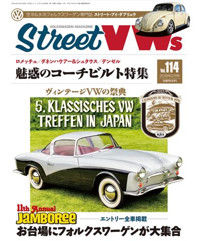 STREET VWs Vol.114