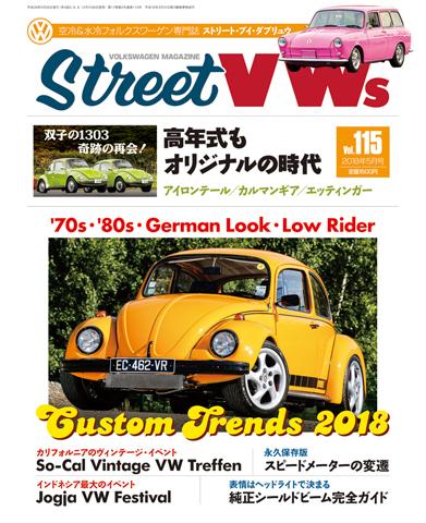 STREET VWs Vol.115