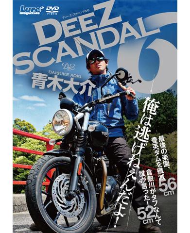 青木大介 DEEZ SCANDAL6