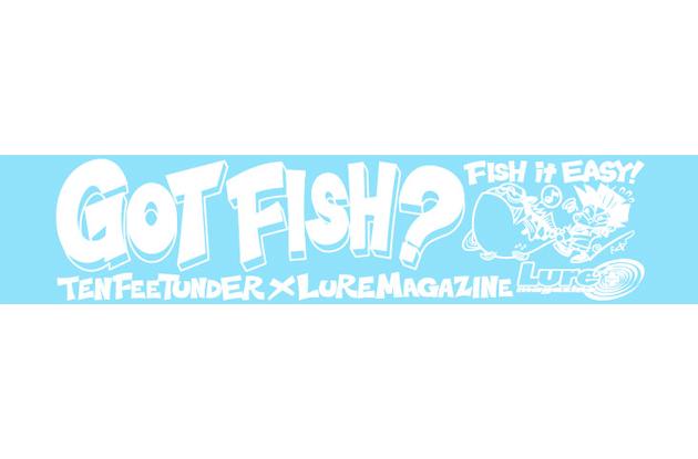「FISH it EASY!」マフラータオル/ライトブルー