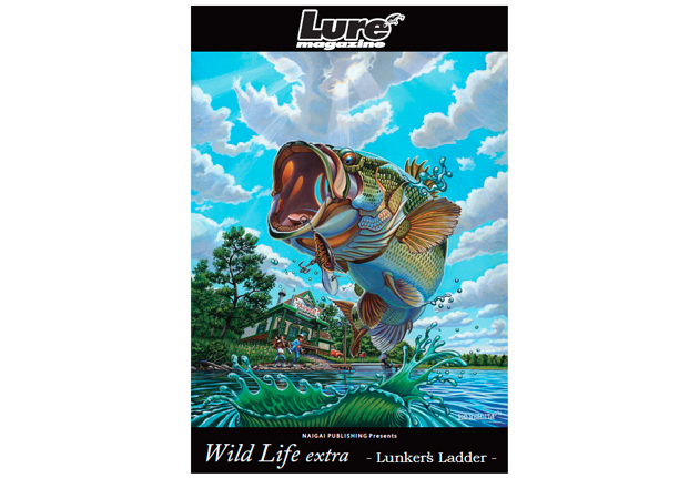 『Wild Life extra』ジグソーパズル(300ピース)