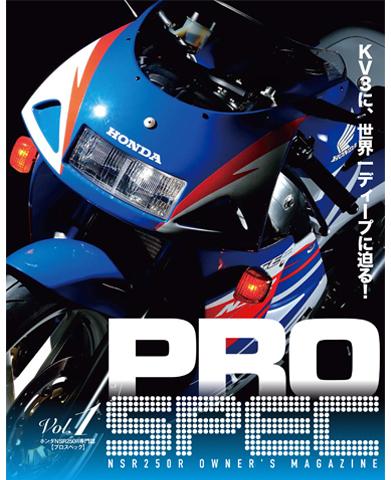 PROSPEC-028