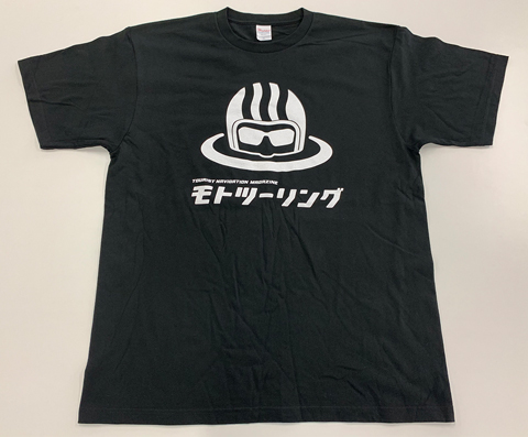 モトツーリング オリジナルTシャツ夏ver(湯メットさん)