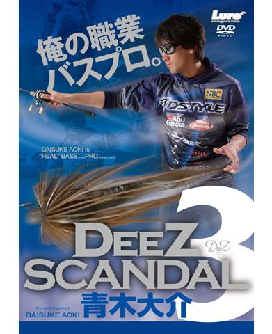 青木大介 DEEZ SCANDAL3