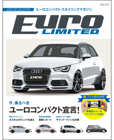 Euro LIMITED