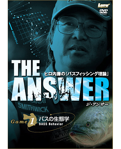 "THE ANSWER ""GAME1:バスの生態学"""