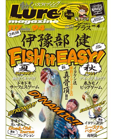 Naigai Mook ルアマガプラスvol.4 伊豫部健「FISH it EASY!」