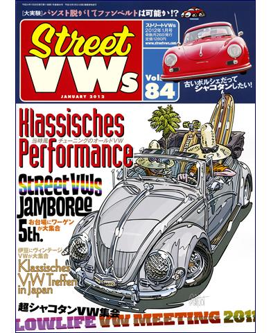 STREET VWs Vol.84