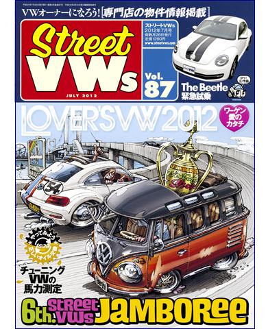 STREET VWs Vol.87