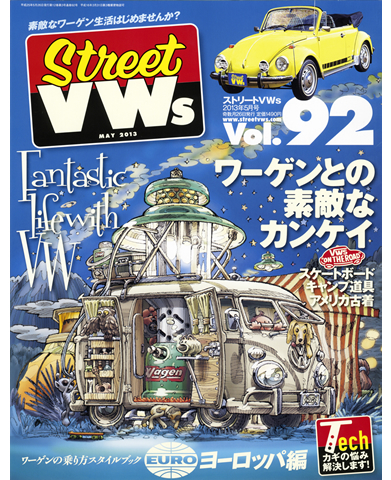 STREET VWs Vol.92