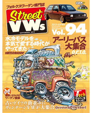 STREET VWs Vol.94