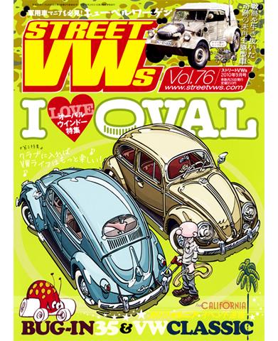 STREET VWs Vol.76