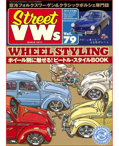STREET VWs Vol.79