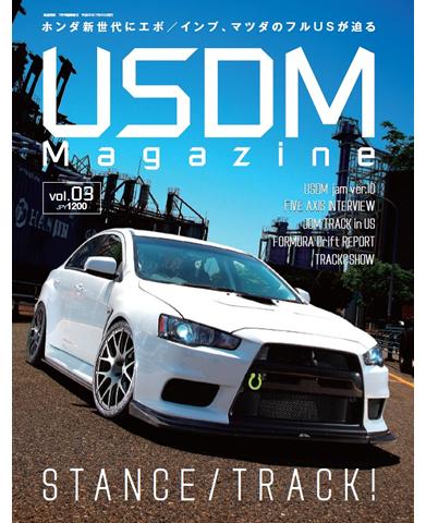 USDM magazine Vol.3