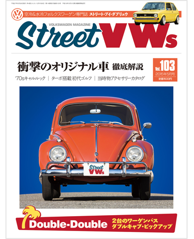 STREET VWs Vol.103