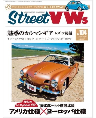 STREET VWs Vol.104
