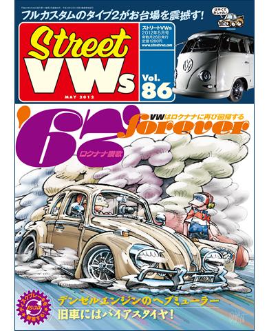 STREET VWs Vol.86