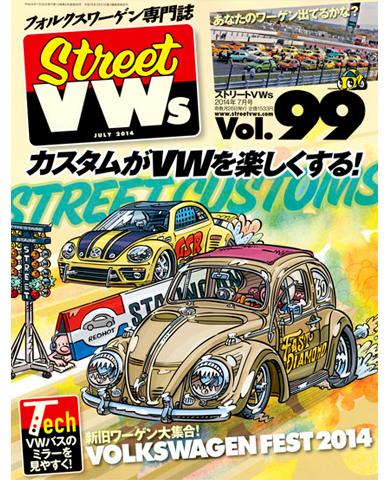 STREET VWs Vol.99