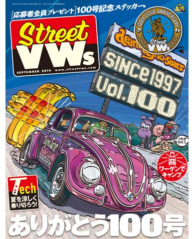 STREET VWs Vol.100