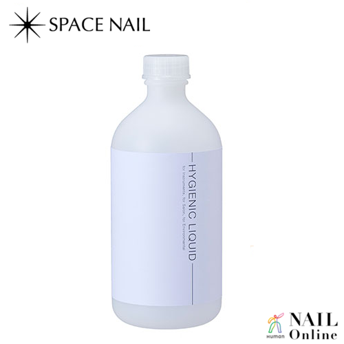 【SPACE NAIL】 HYGIENIC(ハイジェニック) リキッド 500ml