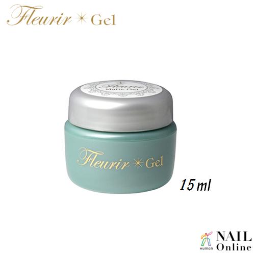 【Fleurir Gel】 マットジェル 15ml