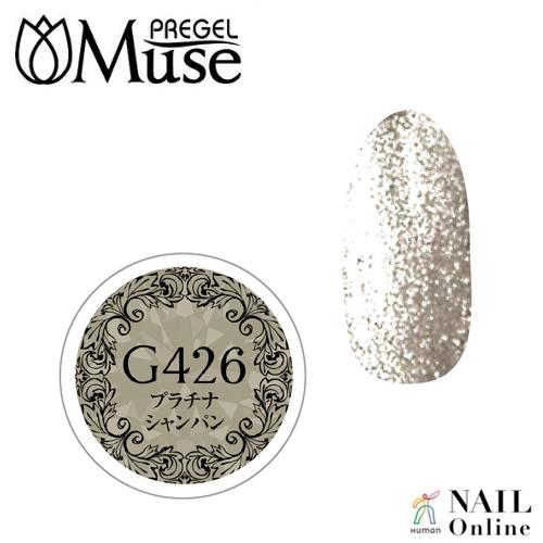 【PREGELプリムドールミューズ】 【グリッター】 4g PDM-G426 プラチナシャンパン